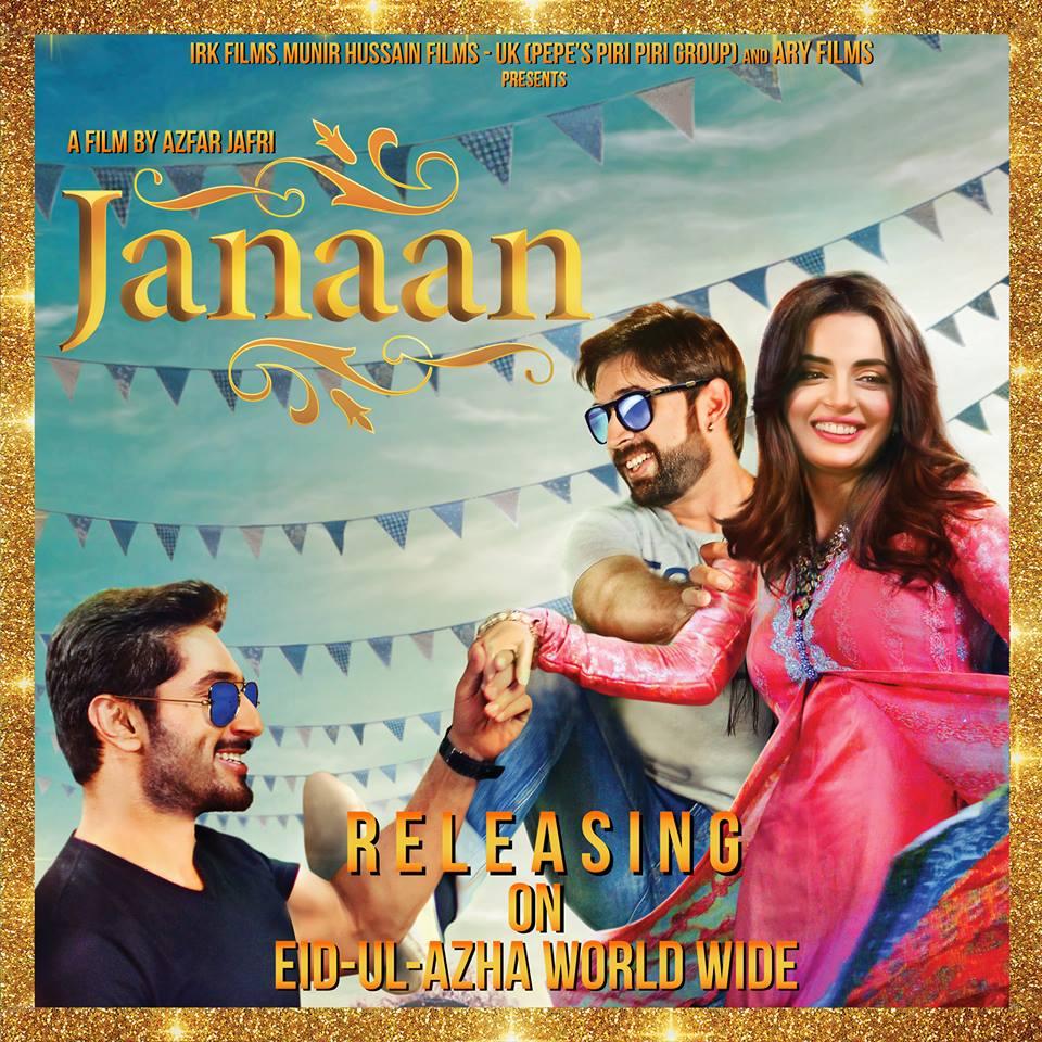 janaan pakistan film movie release date eid ul azha